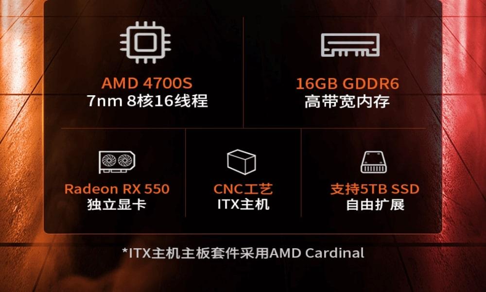 Parametry komputera z AMD 4700S