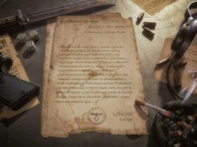 List w Land of War - The Beginning