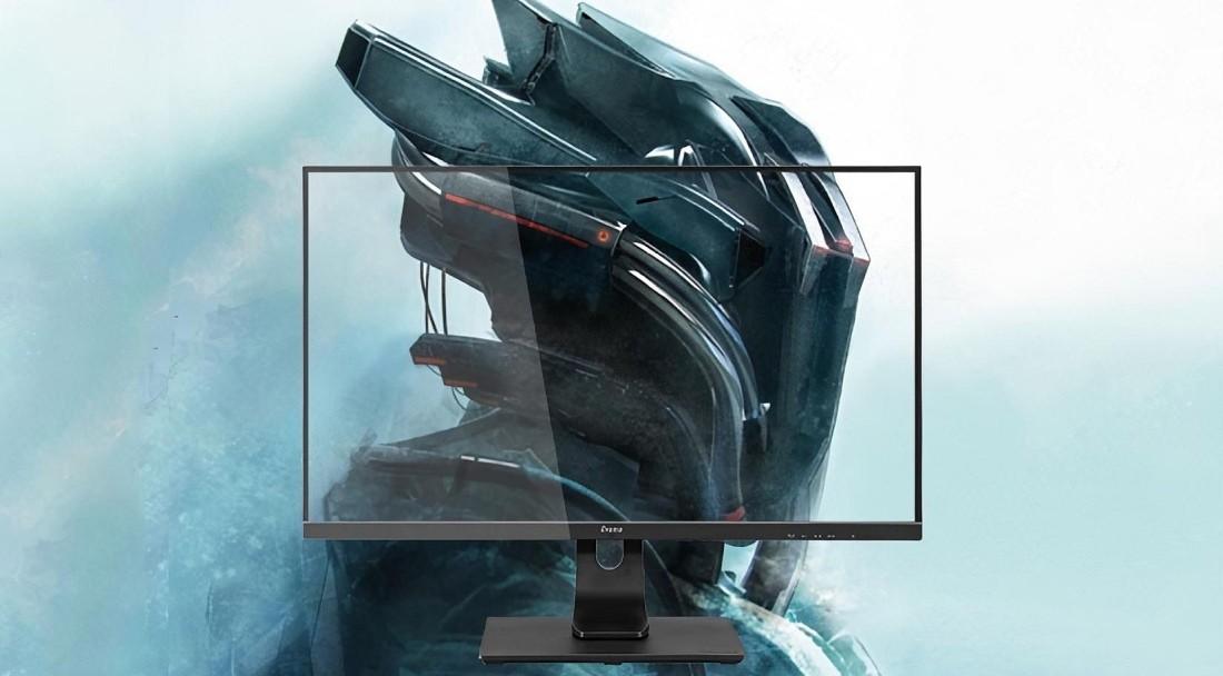 Grafika promocyjna monitora iiyama G-Master GB3271QSU-B1 Red Eagle