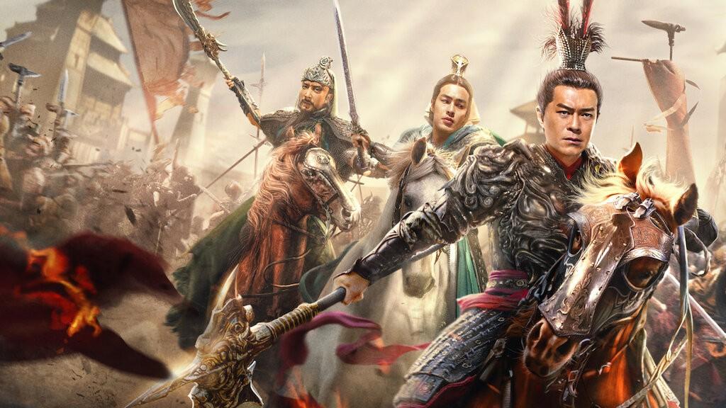Plakat filmu Dynasty Warriors
