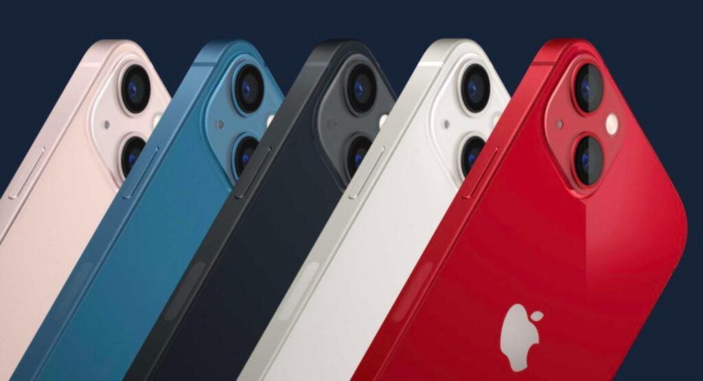 Wygląd iPhone'ów 13